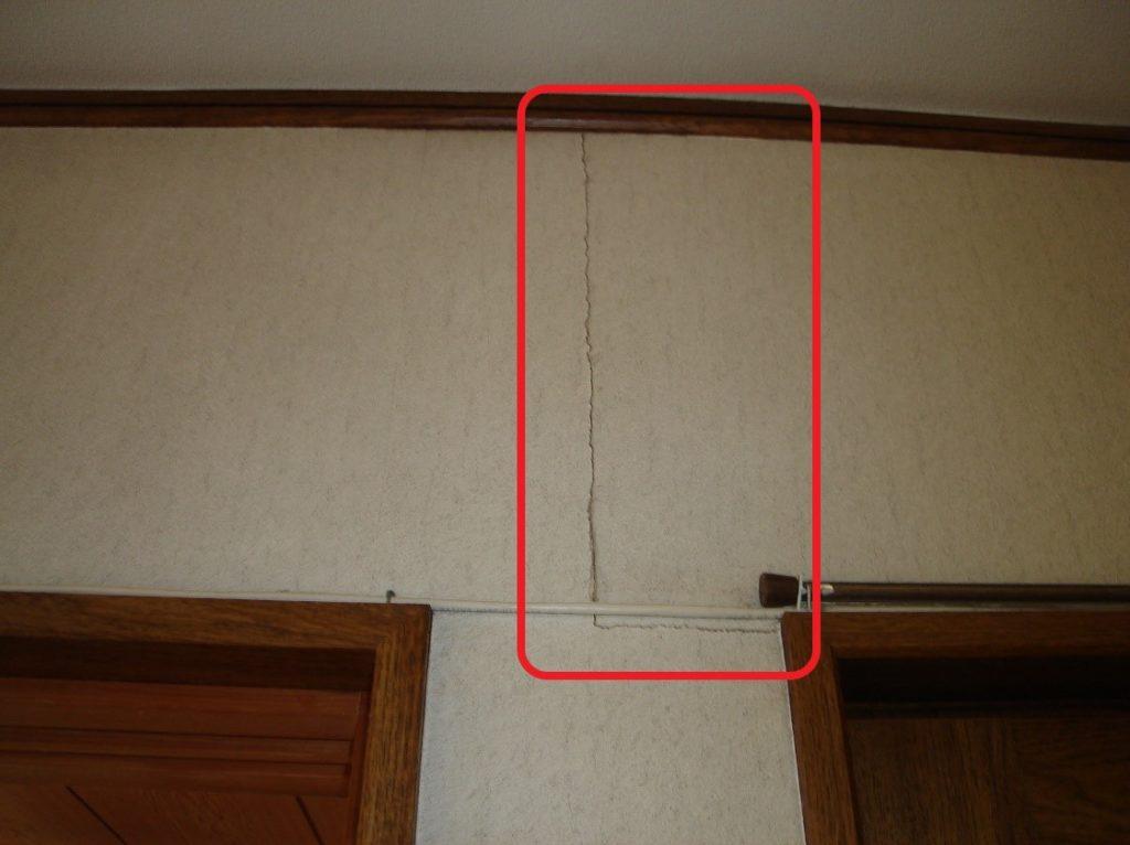 室内の壁の亀裂写真(塗装工房)