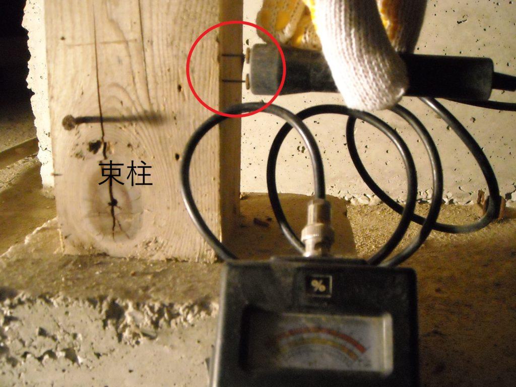 束柱の含水率測定(塗装工房)