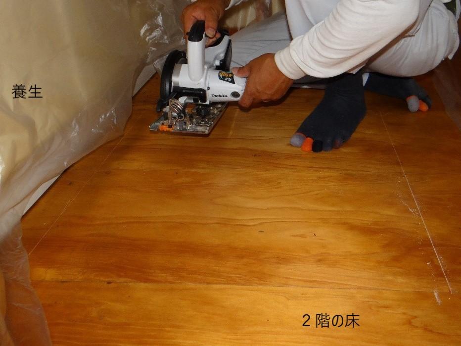 床板の開口(塗装工房)