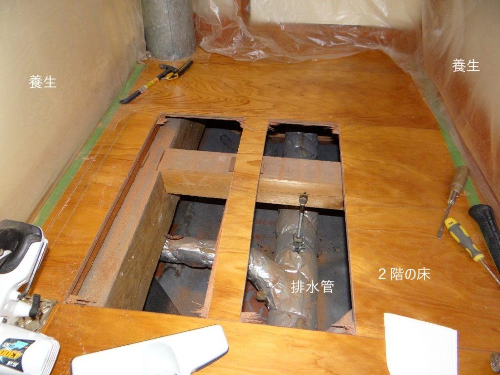 床下の開口(塗装工房)