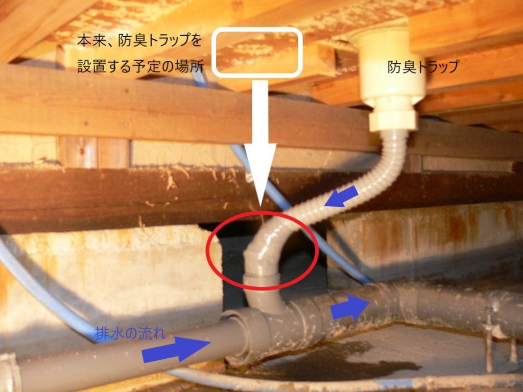 排水管の施工不良(塗装工房)