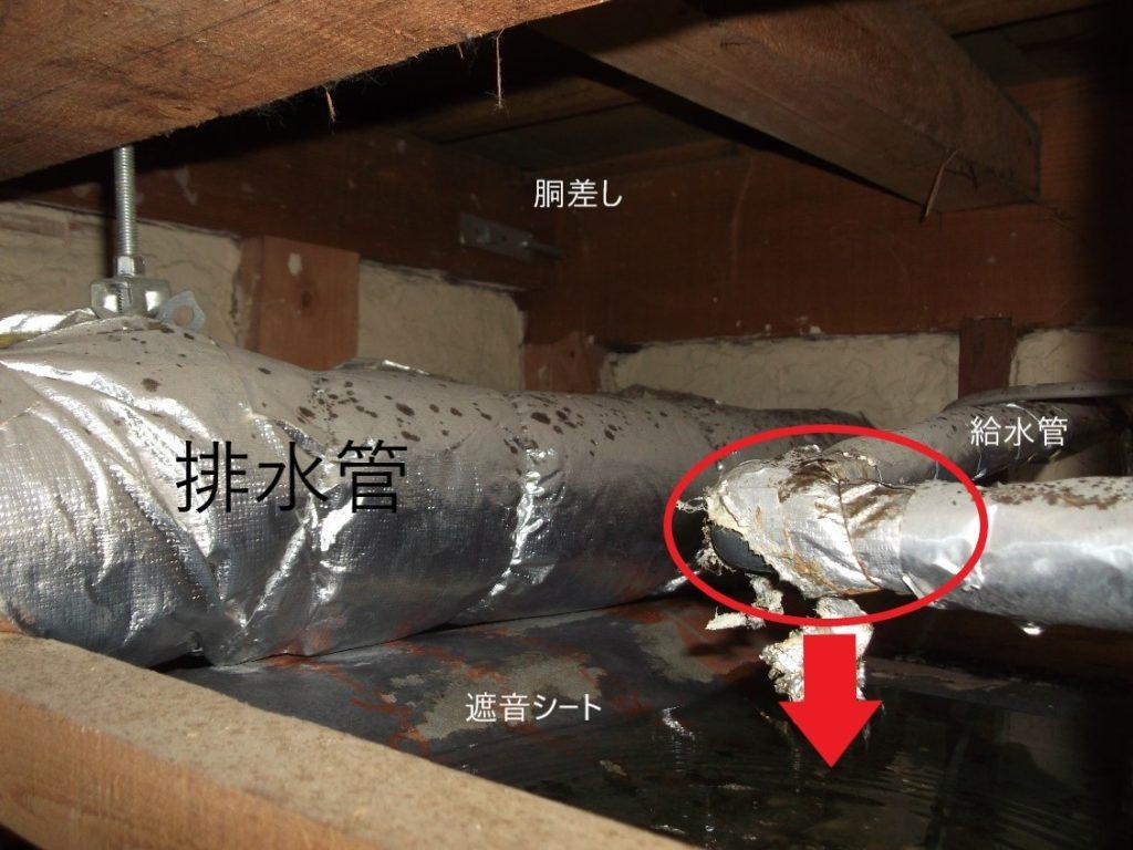 給水管からの漏水(塗装工房)