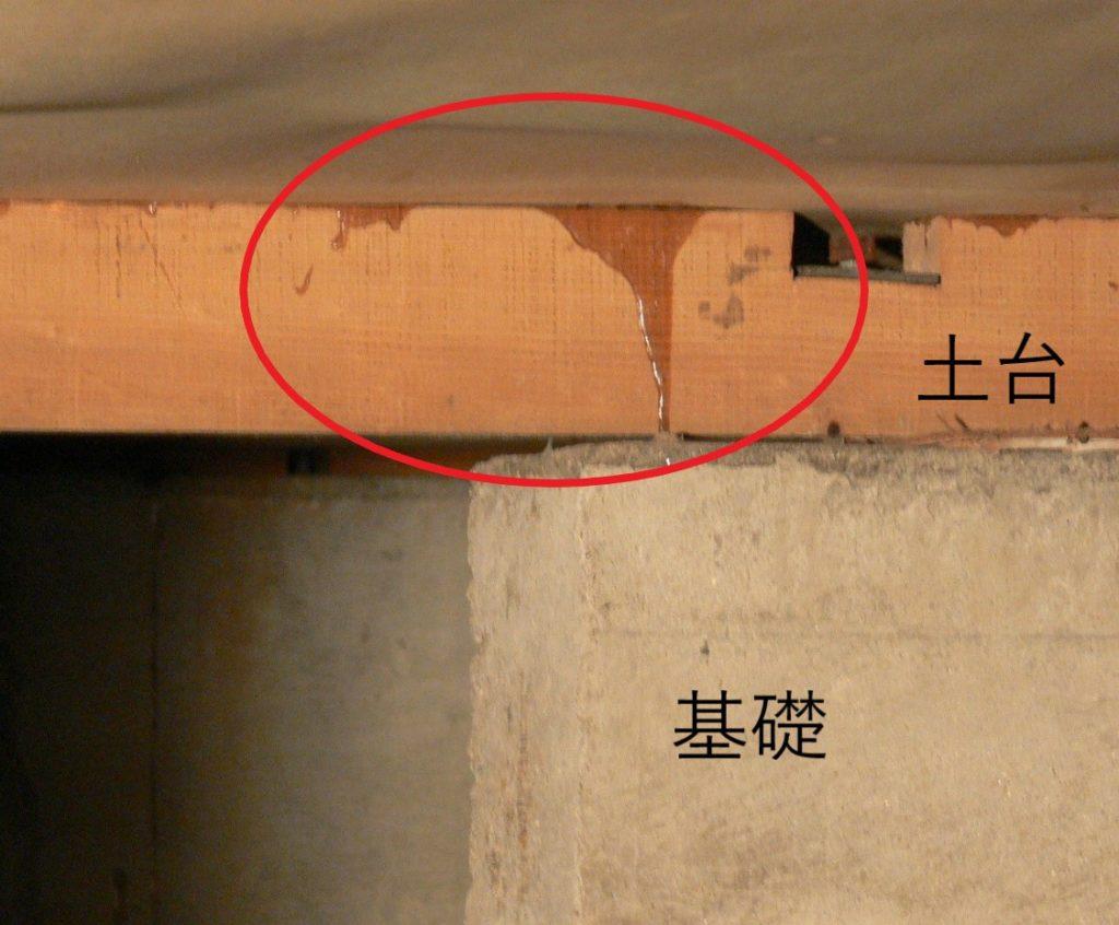 台所からの漏水(塗装工房)