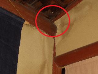 排水からの水漏れ個所(塗装工房)