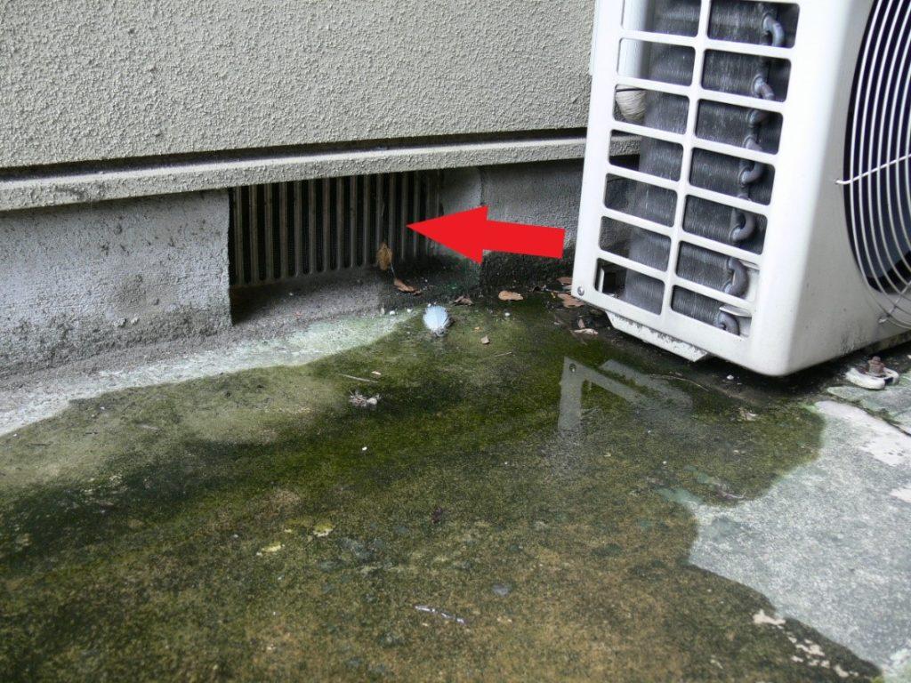 室外機から床下に漏水(塗装工房)