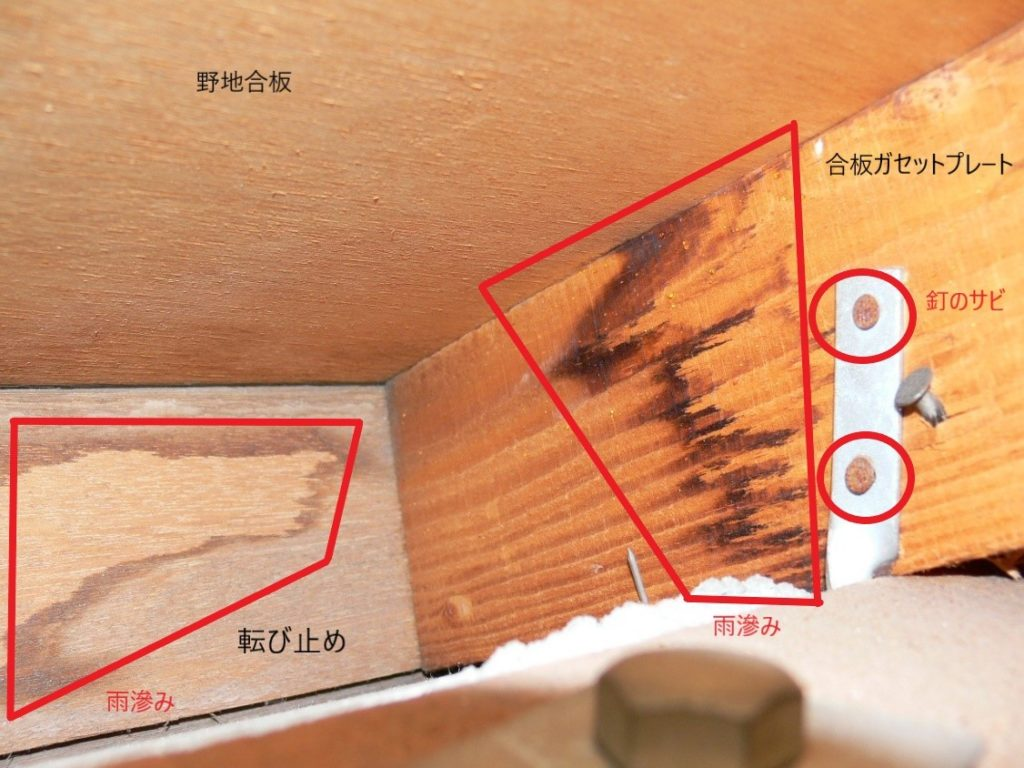 合板ガセットの滲み(塗装工房)