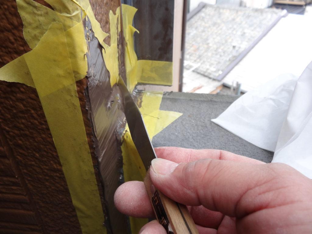 雨水の浸入箇所の補修の写真(塗装工房)