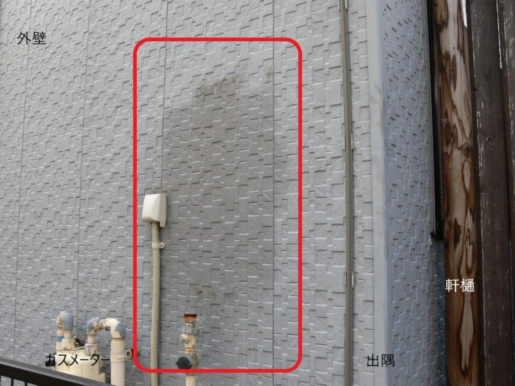外壁の滲み(塗装工房)