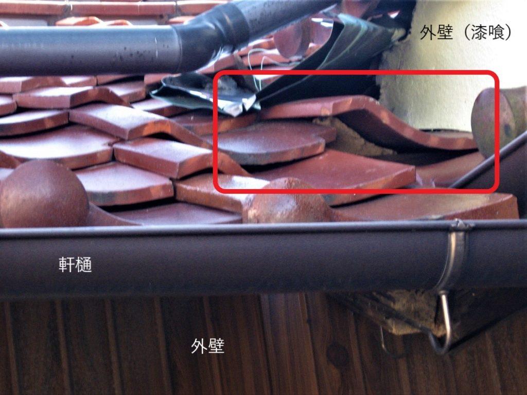 瓦の浮いている写真(塗装工房)